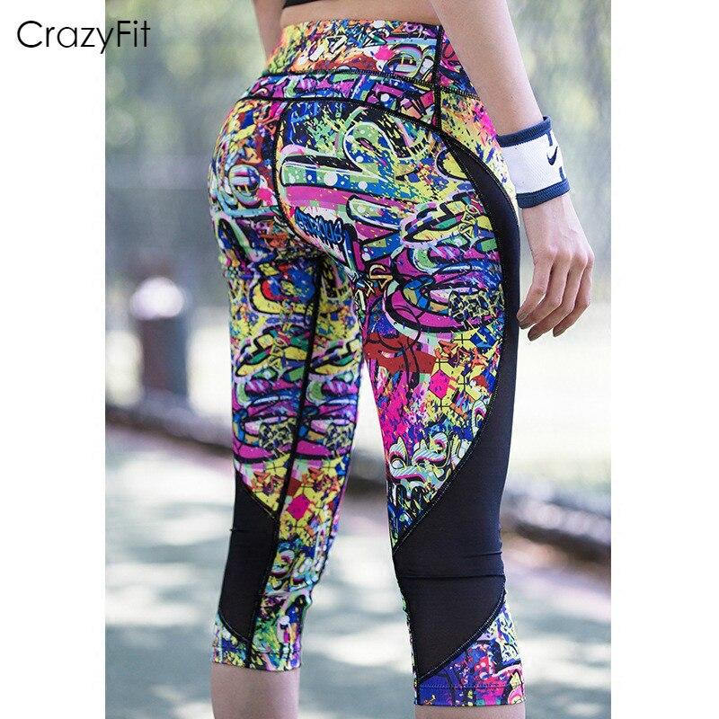 Prix pour Femmes professionnel de course collants de compression shorts nuit courir sport remise en forme Recadrée femmes de collants leggings Fil épissage
