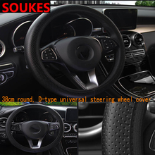 36-40CM Leather Automobiles Car Steering Wheel Covers For Peugeot 307 206 308 407 207 2008 3008 508 406 208 Mazda 3 6 CX-5 CX7 цены