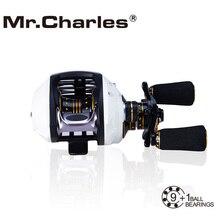 El sr. Charles 9BB $ number RB NMB 6.5: 1 Izquierda/Derecha cyclone1505/1510 Bastidor de Cebo Carrete de la Pesca teniendo