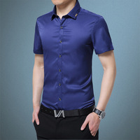 2018 ECTIC Summer Men S Short Sleeved Shirt Pure Color Youth Shirt Short Sleeved Breathable Casual