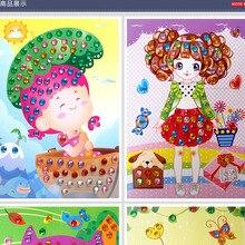 20 개/몫 어린이를위한 장난감 모자이크 다이아몬드 스티커 퍼즐 반짝이 에바 AR 장난감 어린이 선물 12.5x17cm 무료 배송