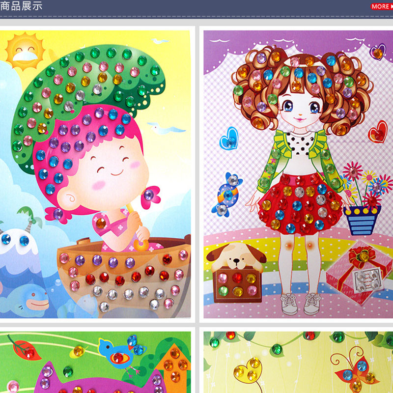 20pcs/lot Toys For Kids Mosaic Diamonds Stickers Puzzle Glitter Eva AR Toys Children's Gifts 12.5x17cm Free Shipping