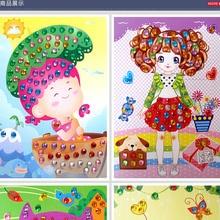 Lote de 20 unidades de pegatinas para niños, mosaicos de diamantes, puzle con purpurina Eva AR, juguetes para niños de 12,5x17cm