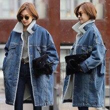 Теплая зимняя джинсовая куртка для женщин Новая мода Осень Зима шерстяные джинсы с подкладкой пальто для женщин куртка-бомбер casaco feminino