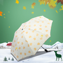 Folding umbrella Flower UV protection Sun Three-folding Umbrella Maple leaf Black and White