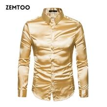 Men s Luxury Metallic Shirt Men Shiny Silky Satin Dress Shirt Long Sleeve Mens Casual Shirt