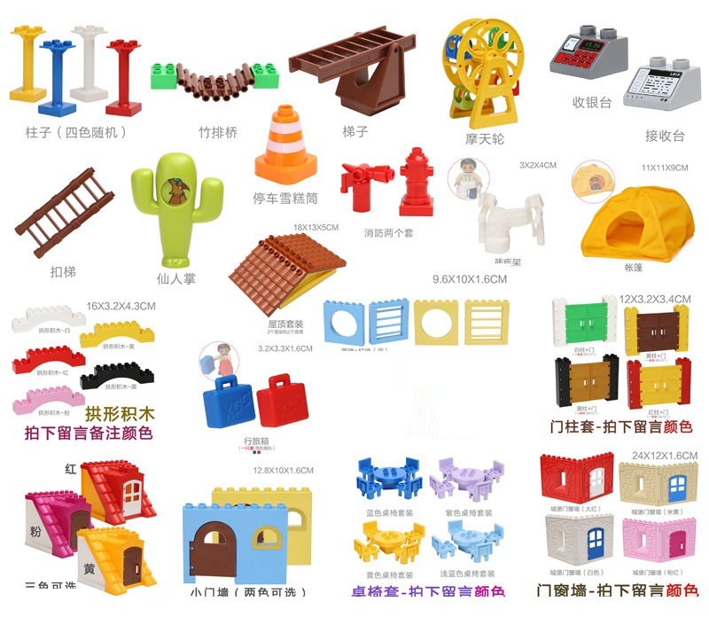 font b LEPIN b font duplo set minifigures figures duplo house farm building blocks original