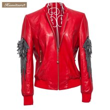 Women's Casual genuine  Leather Jackets  with pockets and long sleeve 7727