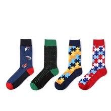 ПРОДАЖИ ГОРЯЧИЕ 2017 мужчины носки новая весна 1 пар носки мужские британский стиль длинные разноцветные моды хлопчатобумажные носки для мужчин высокого качество(China (Mainland))