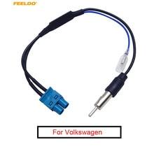 1 шт. двойной FAKRA радиочастотная антенна адаптер с усилителем для Volkswagen RNS510(MFD3)/RCD510/310/Golf/MK5/MK6/Passat B6/B7/Tiguan