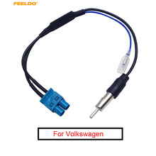 RNS510(MFD3)/RCD510/310/Golf/MK5/MK6/Passat Antenna For Volkswagen