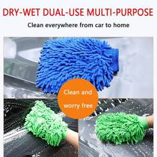 Car Cleaning Drying Gloves Ultrafine Fiber Chenille Microfiber Window Washing Tool Home Cleaning Car Wash Glove Auto Accessories(China)