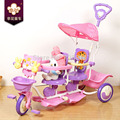 Xinghua Lovely  Tiger Twins tricycle baby tandem tricycle with handle bar,steel frame and PP plastic