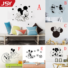 Jiangs Yu 6 Styles Mickey And Minnie Mouse Wall Stickers For Kids Room PVC Decals Bed Art Mural Sticker