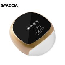 hot deal buy bfaccia plus 52w uv lamp nail dryer lamp for nail manicure timer lcd display best uv led lamp nail for nail dryer gel polish