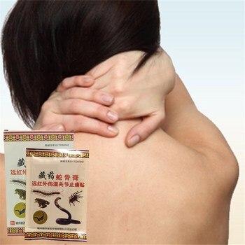 8pcs/Bag MIYUELENI Lumbar disc protrusion Pain relief Cobra blood plasters analgesic patches Body Massage Essential oil Essential Oil