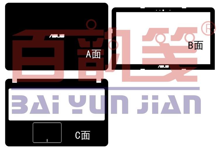 Carbon Fiber Vinyl Skin Stickers Cover Guard For ASUS X540 X540SA X540LJ X540LA X540L X540UP X540YA X540SC 15.6