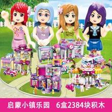 ENLIGHTEN 2001-2007 Девочка seri 3D DIY Цифры День рождения Рождественские подарки Legoings игрушки для детей образовательные строительные блоки