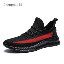 جديد تحلق المنسوجة الرجال حذاء كاجوال الصيف الربيع الخريف تنفس أحذية رياضية الرجال وسادة هوائية شبكة أحذية رياضية الاتجاه حذاء رجالي