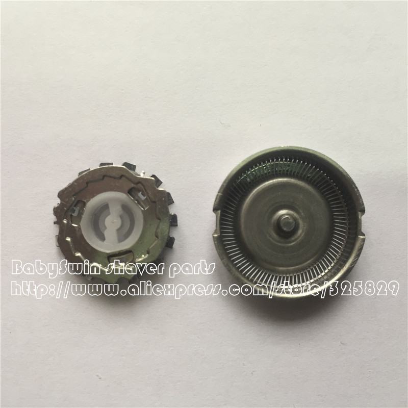 New 2 X Replacement Shaver Head For Philips HQ2 HQ282 HQ283 HQ20 HQ200 Razor Blade Free Shipping