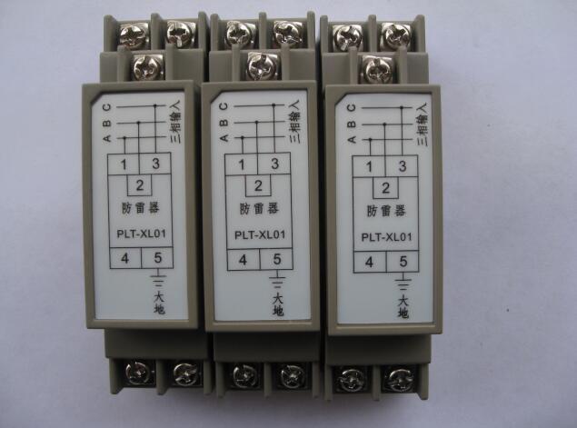 PLT-XL01 nouveau et original 220 V/380 VPLT-XL01 nouveau et original 220 V/380 V