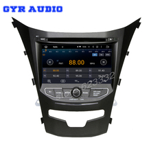 for SsangYong New Actyon Korando 2014 2015 quad core android 5.1 Car DVD GPS with 1024*600 Capacitive screen Stereo NAVI