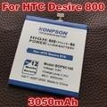 3050 мАч BOP9C100 Батарея Мобильного Телефона Для HTC Desire 816 800 D816W D816 816 W A5 816 т 816 В 816e Батареи