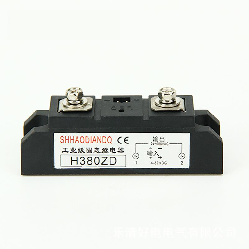 High power solid-state relay H380ZD industrial class modular dc control ac industrial grade solid state relays 400a dc to ac non contact contactor