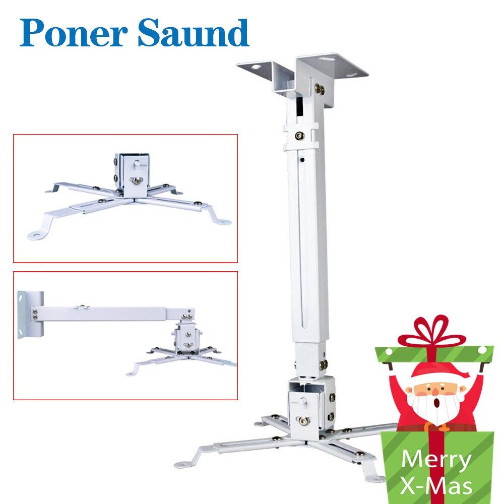 Poner Saund Universel Réglable Projecteur Montage Au Plafond Chargement 15 kg Tenture Projecteur Support Pour LED Proyector Titulaire