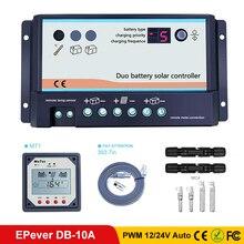 EPsolar EPIPDB-COM 10A Dual Battery Solar Controller 12V 24V Auto Optional Accessories for RVs, Caravans, Bus, Boats etc EPever