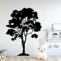 Árbol lindo vinilo pegatina decoración de la pared para la sala de estar decoración de la habitación de los niños pegatinas de arte de la pared pegatinas murales