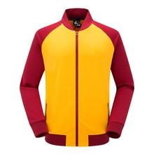 цена на SANHENG Men's Basketball Jersey Competition Uniforms Jerseys Custom Basketball Jerseys Long Sleeve Sports Clothes S217828A