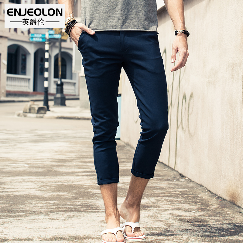 Enjeolon brand top 2017 casual pants men, 4 color solid clothing high-quality fashion Slim males Causal clothes K6033