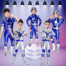 Kid party cosplay robot costume astronaut performance space stage dance