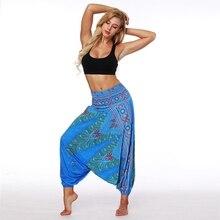 Women One Size Yoga Pants Bohemia Multicolor Geometric Print Long Indian Loose Comfy Harem Trousers Wide Leg