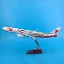 47 cm żywica A330 Air China model samolotu national air fioletowy złoty airbus dróg oddechowych model lotnictwa kreatywny prezent chiny Zijin model