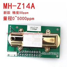 Free shipping Senor MH-Z14A infrared carbon dioxide sensor module,serial port,0-5000ppm, Aanalog output with cable MH-Z14