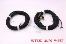 Keyless Entry Kessy system cable Start stop System harness Wire Cable For Audi A6 A7 A8 сотовый телефон texet tm 101