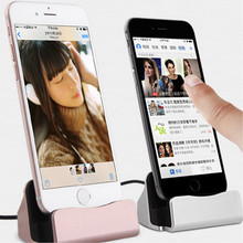 6Color Original Quality Fast Charging Charger Dock Station For iPhone 7 7 Plus Desktop Cradle Stand For iPhone 5 5se 6 6S Plus
