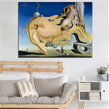Salvador Dali Pictorial The Great  Canvas Painting Print Living Room Home Decoration Abstract Wallpaper Modern Wall Art