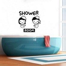 High quality bathroom shower tile bathroom wall stickers mural vinyl wall decals decorative Y-76