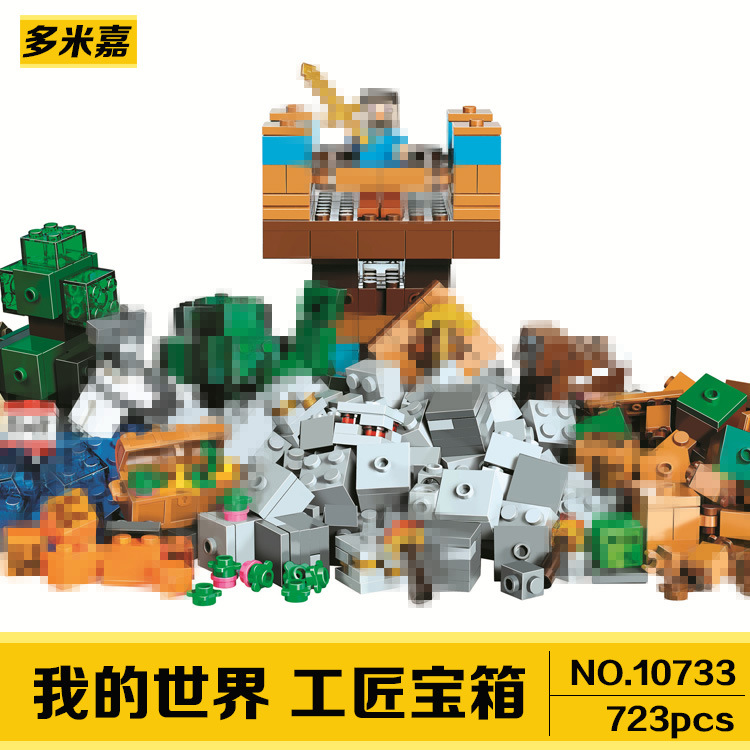 new BELA 10733 the Crafting Box 2.0 Building Blocks Sets Bricks My worlds Movie Model Kids Toys For Children Compatible 21135 kazi 608pcs pirates armada flagship building blocks brinquedos caribbean warship sets the black pearl compatible with bricks