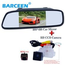 Водонепроницаемый автомобильная камера заднего вида принести 4 ик стеклянный объектив + широкий экран автомобиля парковка зеркало подходит для Mazda 6/M6 2014