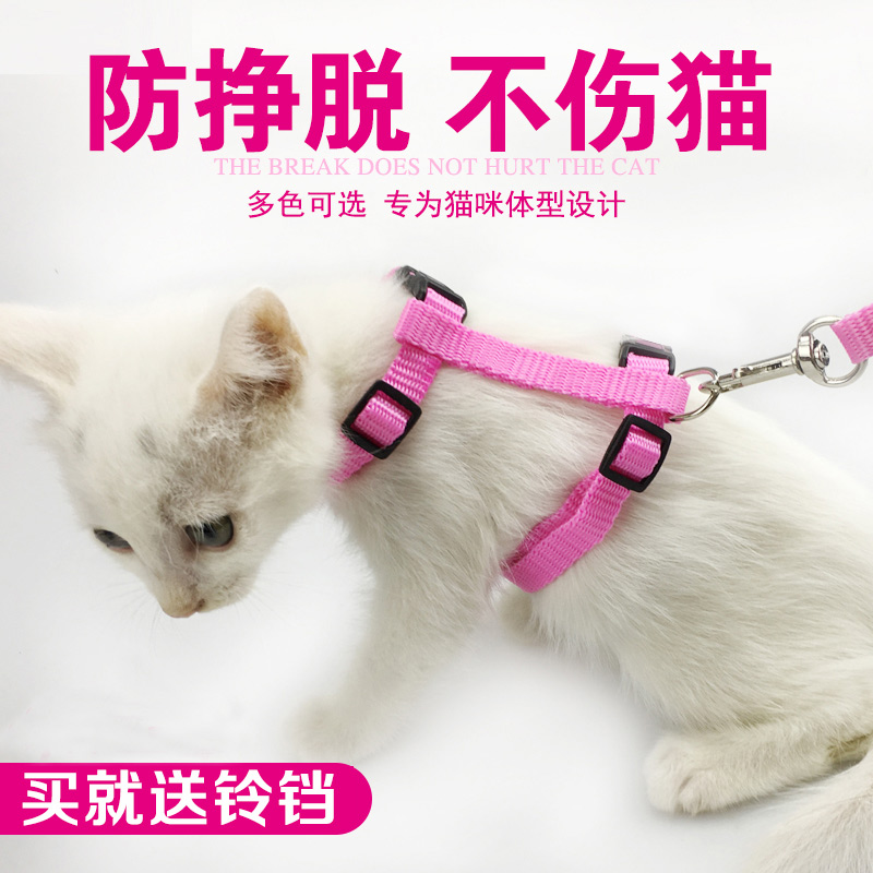 Cat Harness And Leash For  Kitten  Adjustable Pet Traction Harness Belt Cat Halter Collar Without Cardboard #2