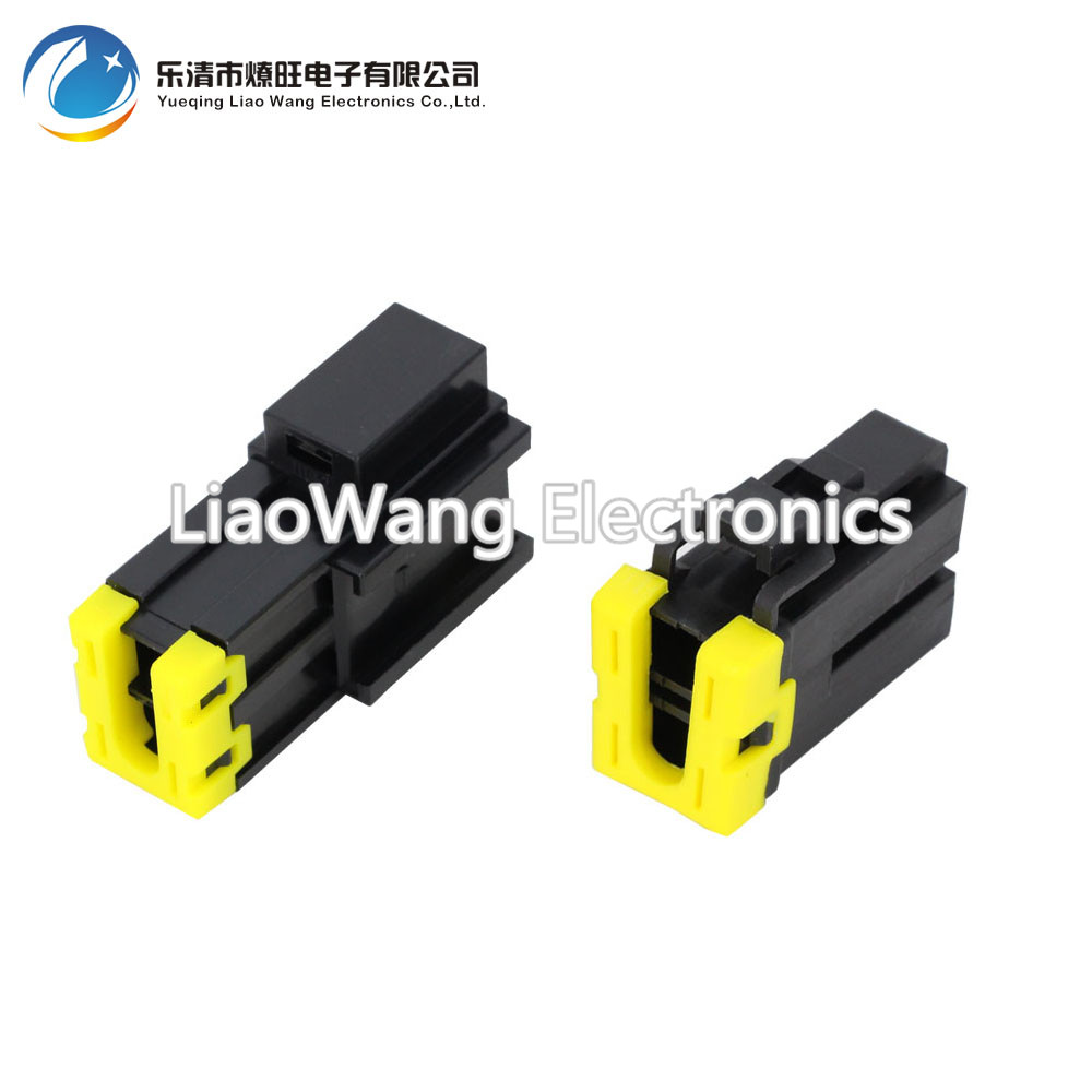 5 Sets Auto 9.5 Series 2 Pin Male Female Kit Waterproof Electrical Large  Heavy Current Connector Plug DJ7021Y 9.5 11/21 2P-in Connectors from Lights  ...