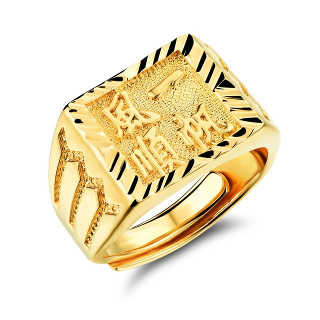 line Shop TENGYI Punk Gold Man Ring Gold Color 14MM Wide Classic