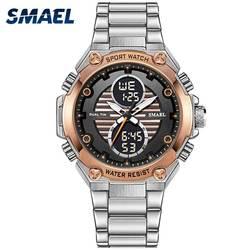 SMAEL reloj Digital de aleación de reloj de oro gran Dial de deporte de marca de lujo reloj hombres 30 M Waterproof1372 hombres reloj electrónico mecanismo de