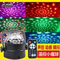 Voice Control RGB LED Mini Crystal Magic Ball Stage Light Rotating Lights KTV Bar Compartment Lights