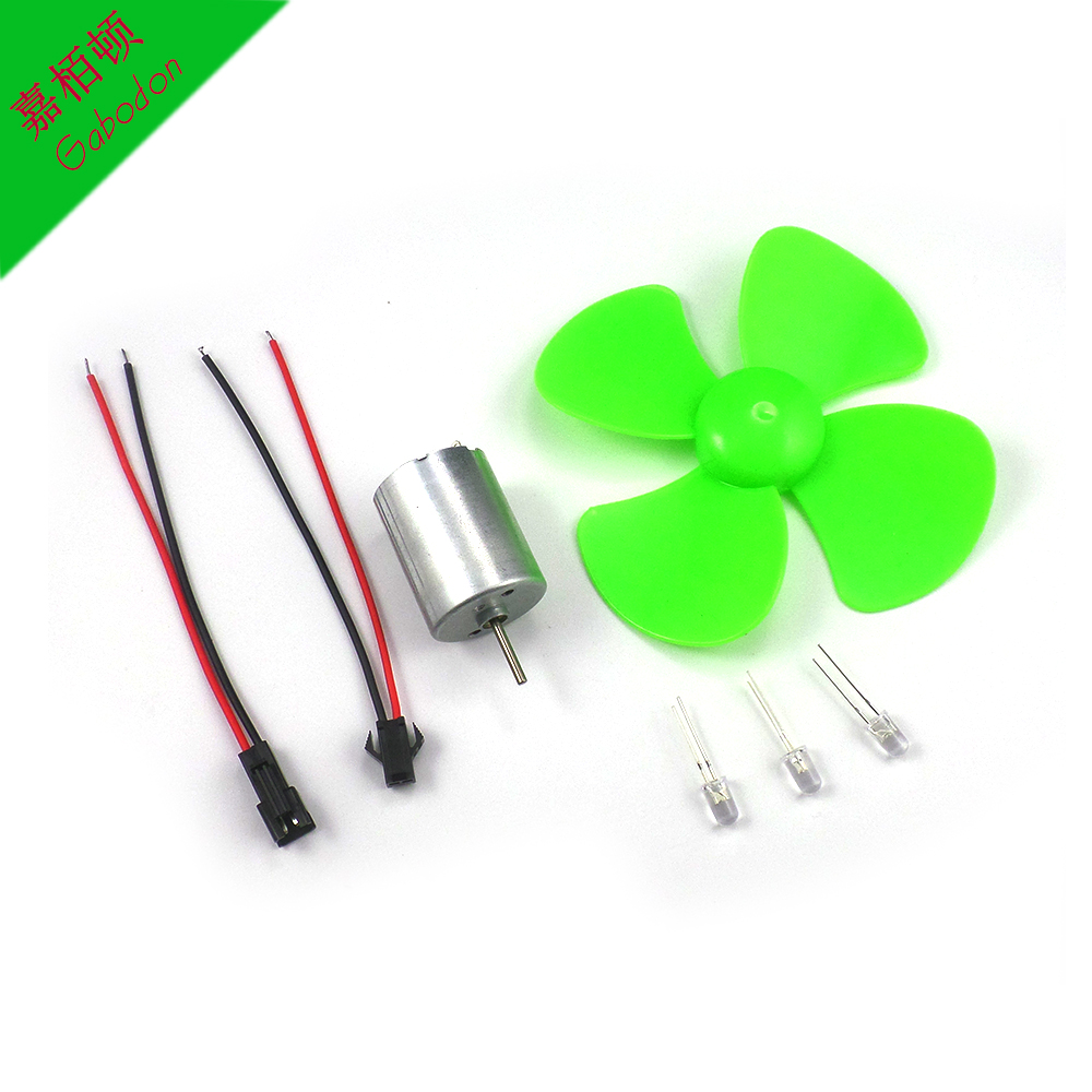 100PCS LOT 100 mm wind leaf miniature dc wind power wind turbine model demonstration teaching tool