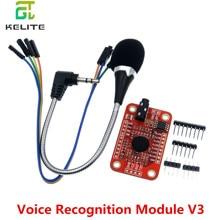 1 Набор для распознавания скорости, модуль распознавания голоса V3